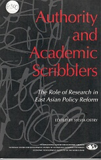 Authority and Academic Scribblers