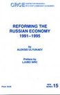 Reforming the Russian Economy 1991-1995