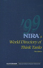 NIRA's World Directory of Think Tanks 1999